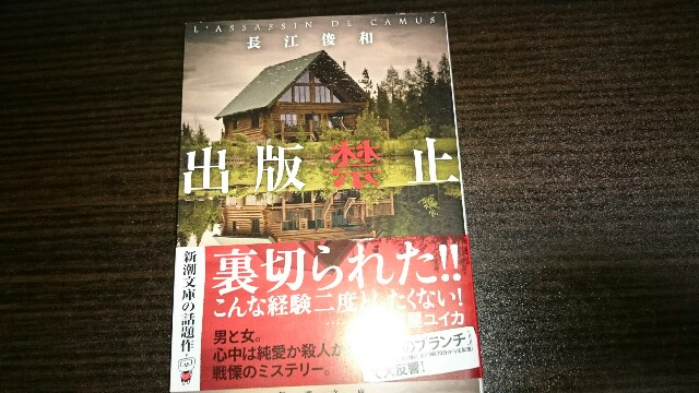 f:id:sakurafubukimau:20170729170728j:image