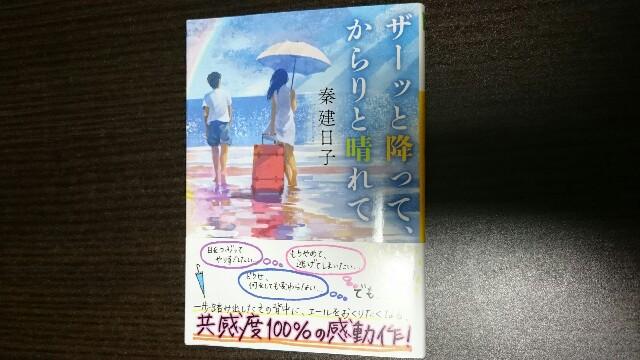 f:id:sakurafubukimau:20170801203944j:image
