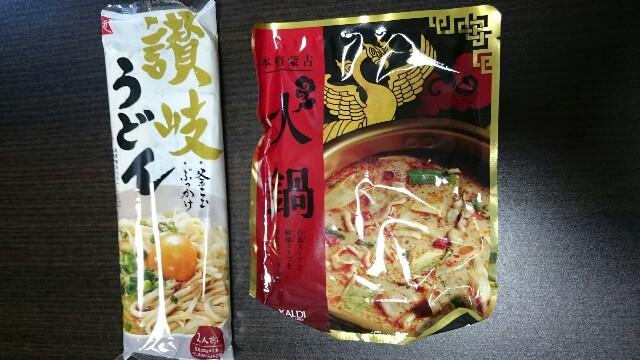 f:id:sakurafubukimau:20170826204058j:image