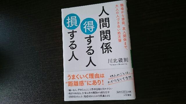 f:id:sakurafubukimau:20170904161226j:image