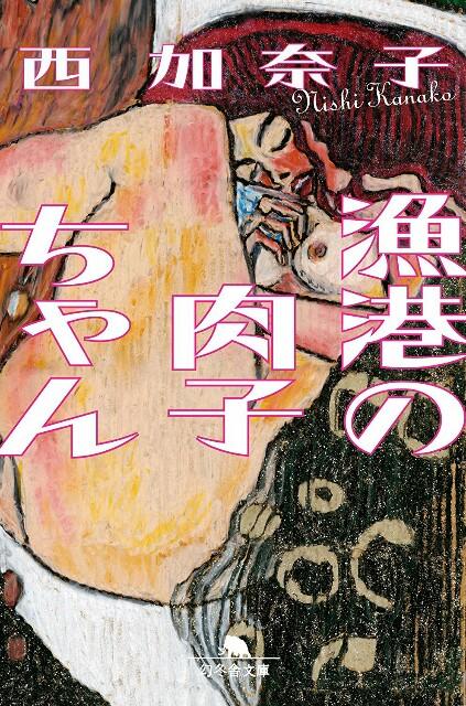 f:id:sakurafubukimau:20171003064527j:image