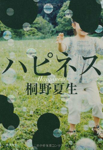 f:id:sakurafubukimau:20171107225233j:image