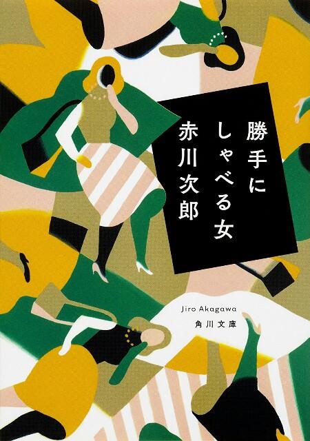 f:id:sakurafubukimau:20171120184525j:image