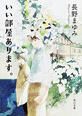 f:id:sakurafubukimau:20171120190843j:image