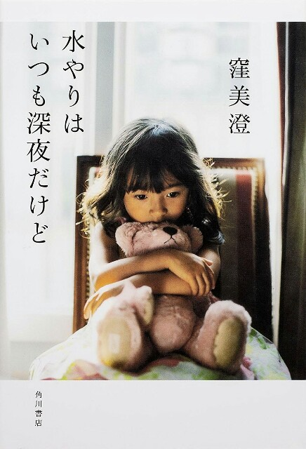 f:id:sakurafubukimau:20171121012647j:image