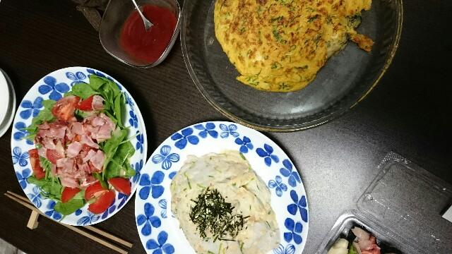 f:id:sakurafubukimau:20171123084104j:image