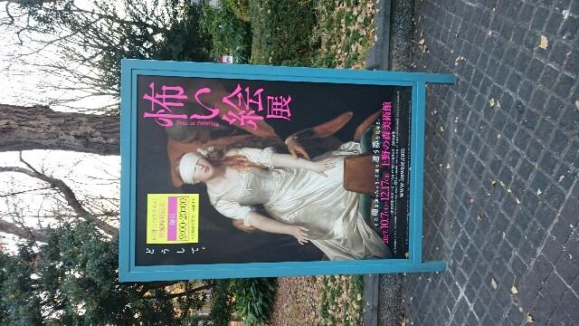 f:id:sakurafubukimau:20171210172612j:image