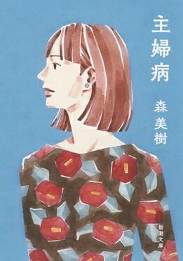 f:id:sakurafubukimau:20180111195450j:image