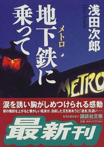 f:id:sakurafubukimau:20180122131218j:image