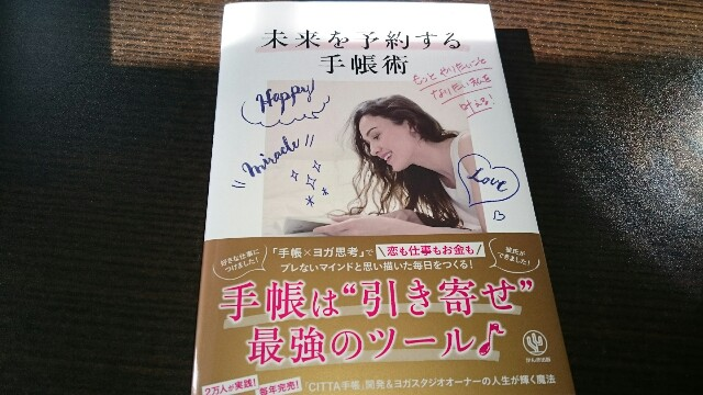 f:id:sakurafubukimau:20180123132437j:image
