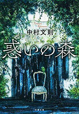 f:id:sakurafubukimau:20180123171028j:image