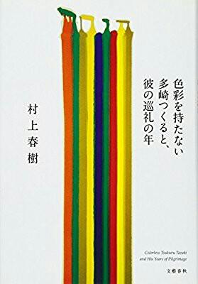 f:id:sakurafubukimau:20180124140614j:image