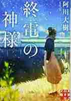 f:id:sakurafubukimau:20180125143801j:image