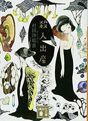 f:id:sakurafubukimau:20180127115528j:image