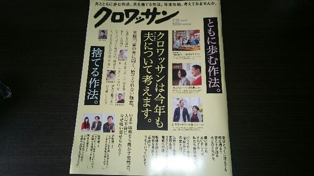 f:id:sakurafubukimau:20180131194909j:image