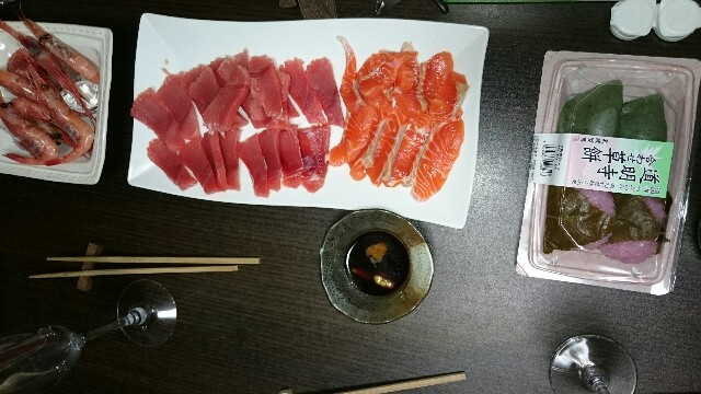 f:id:sakurafubukimau:20180305050817j:image