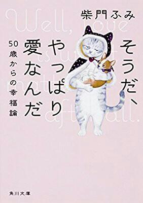 f:id:sakurafubukimau:20180310170635j:image