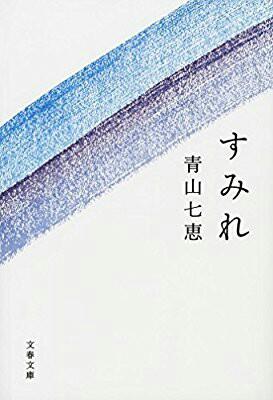 f:id:sakurafubukimau:20180404182748j:image