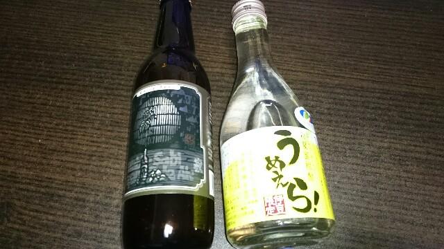 f:id:sakurafubukimau:20180408214107j:image