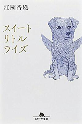 f:id:sakurafubukimau:20180410095017j:image