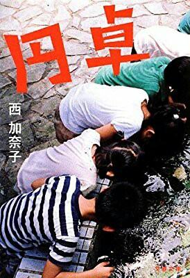 f:id:sakurafubukimau:20180410144004j:image