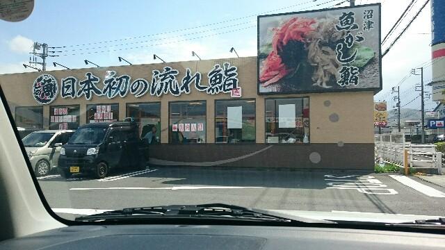 f:id:sakurafubukimau:20180419195314j:image