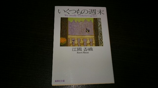 f:id:sakurafubukimau:20180705191410j:image