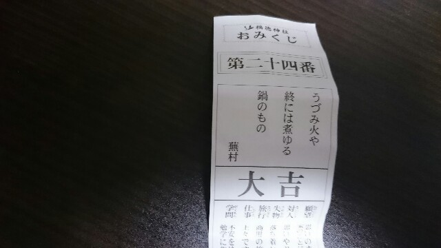 f:id:sakurafubukimau:20180914203620j:image