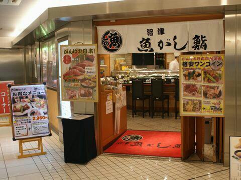 f:id:sakurafubukimau:20180914204941j:image