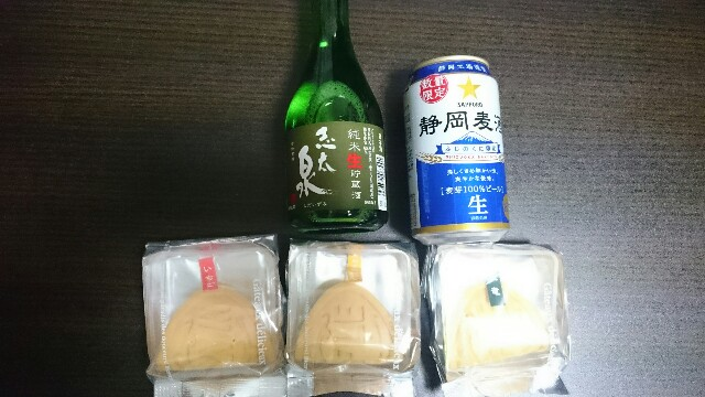 f:id:sakurafubukimau:20180925070719j:image