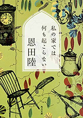 f:id:sakurafubukimau:20181009145802j:image