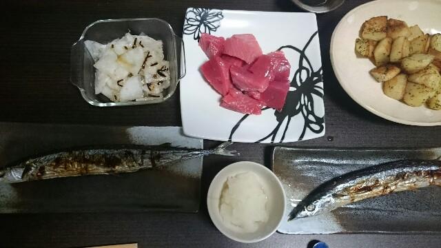 f:id:sakurafubukimau:20181015122041j:image