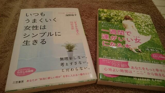 f:id:sakurafubukimau:20181210141251j:image