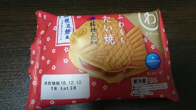 f:id:sakurafubukimau:20181211085700j:image