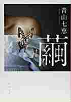 f:id:sakurafubukimau:20181213210755j:image