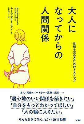 f:id:sakurafubukimau:20190110154328j:image