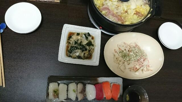 f:id:sakurafubukimau:20190113091511j:image