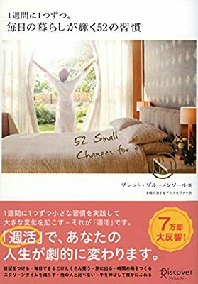 f:id:sakurafubukimau:20190115131131j:image