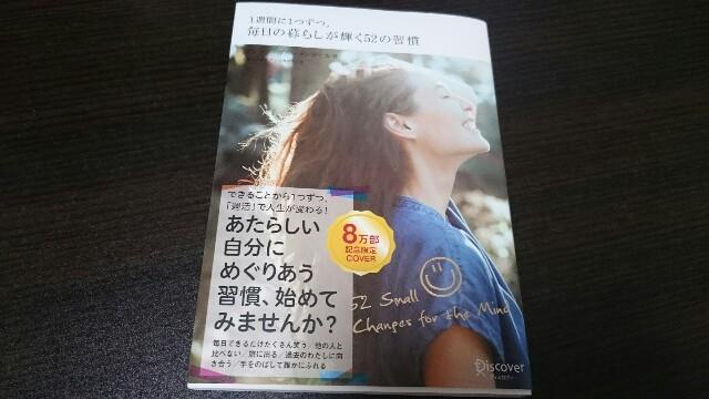 f:id:sakurafubukimau:20190115132135j:image
