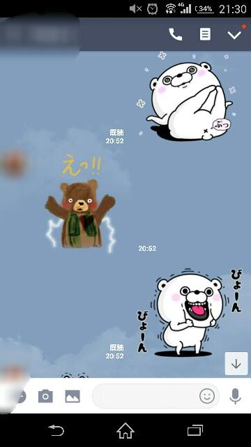 f:id:sakurafubukimau:20190122213102j:image
