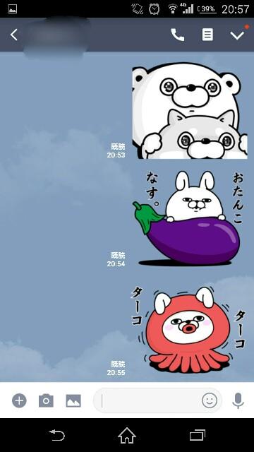 f:id:sakurafubukimau:20190122213747j:image