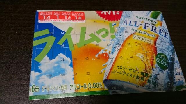 f:id:sakurafubukimau:20190213164806j:image