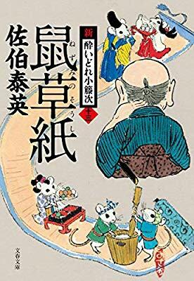 f:id:sakurafubukimau:20190217123016j:image