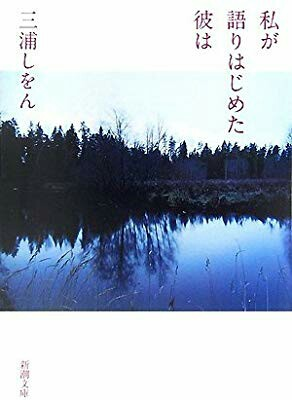f:id:sakurafubukimau:20190218143313j:image