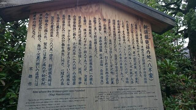 f:id:sakurafubukimau:20191021131901j:image