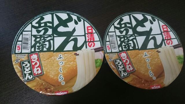 f:id:sakurafubukimau:20191022152047j:image
