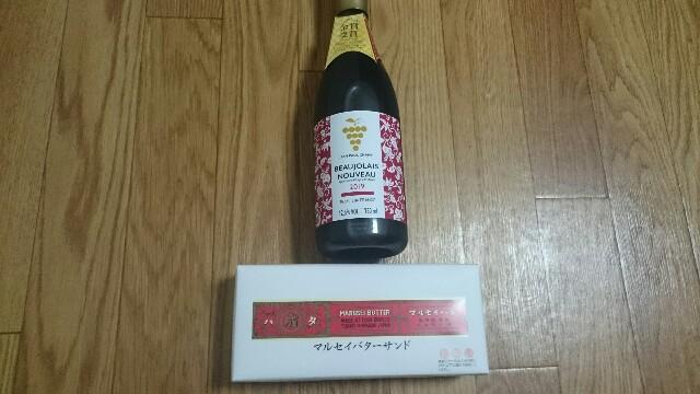 f:id:sakurafubukimau:20191124231911j:image