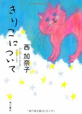 f:id:sakurafubukimau:20200129182615j:image