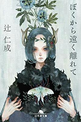 f:id:sakurafubukimau:20200130185029j:image