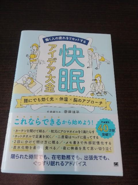 f:id:sakurafubukimau:20210607121649j:image